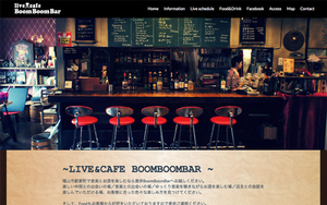「LIVE&CAFE BoomBoomBar 様」の画像